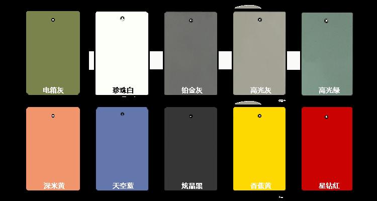 喷涂桥架颜色选择